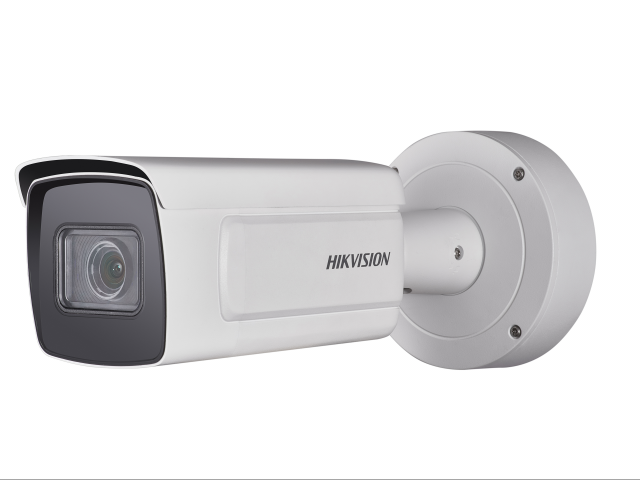 IP-камера Hikvision DS-2CD7A26G0-IZHS 2,8-12mm
