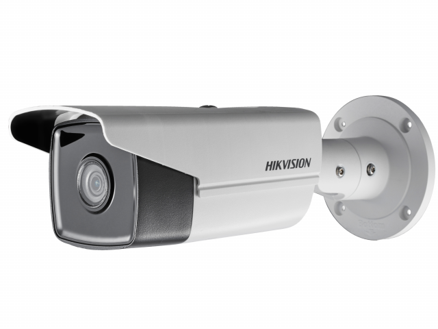 IP-камера Hikvision DS-2CD2T23G0-I5 (8 мм)