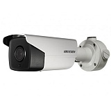 IP-камера Hikvision DS-2CD4A26FWD-IZS/P (8-32 мм)
